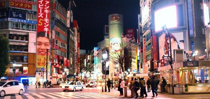 Сибуя, Токио